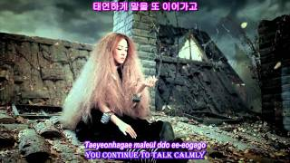 2NE1 - It Hurts (아파) MV english sub romanization hangul [1080pHD]