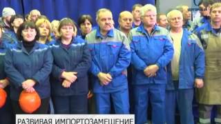Жаңа учаскесін дайындау бойынша тірек-аспалы құбыр жүйелерін ашылды Белгород