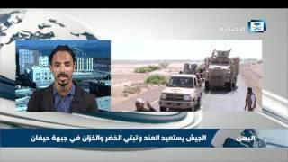 إيهاب: الميليشيات الانقلابية وصلت إلى مرحلة من الضعف بكافة الأبعاد والنواحي سياسيا واقتصاديا