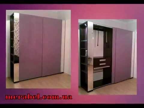 Недорогой шкаф купе для спальной комнаты или других помещения это экономия пространства, удобство использования и стильный дизайн!