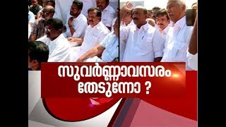 Congress-led UDF stages protest on way to Sabarimala | Asianet News Hour 20 NOV 2018