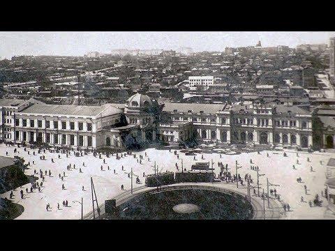 Харьков. Южный вокзал на старых фото
