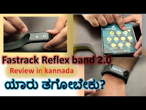 Fastrack Reflex Band 2 Unbox And Review Smart Watch In Kannada | Nimage Gottha