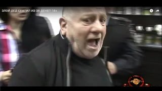 видео 23 февраля в Москве ограничат продажу алкоголя