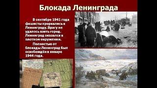 блокада Ленинграда. 1 серия. документальный фильм