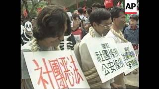 Hong Kong-Protest over changes to human rights law