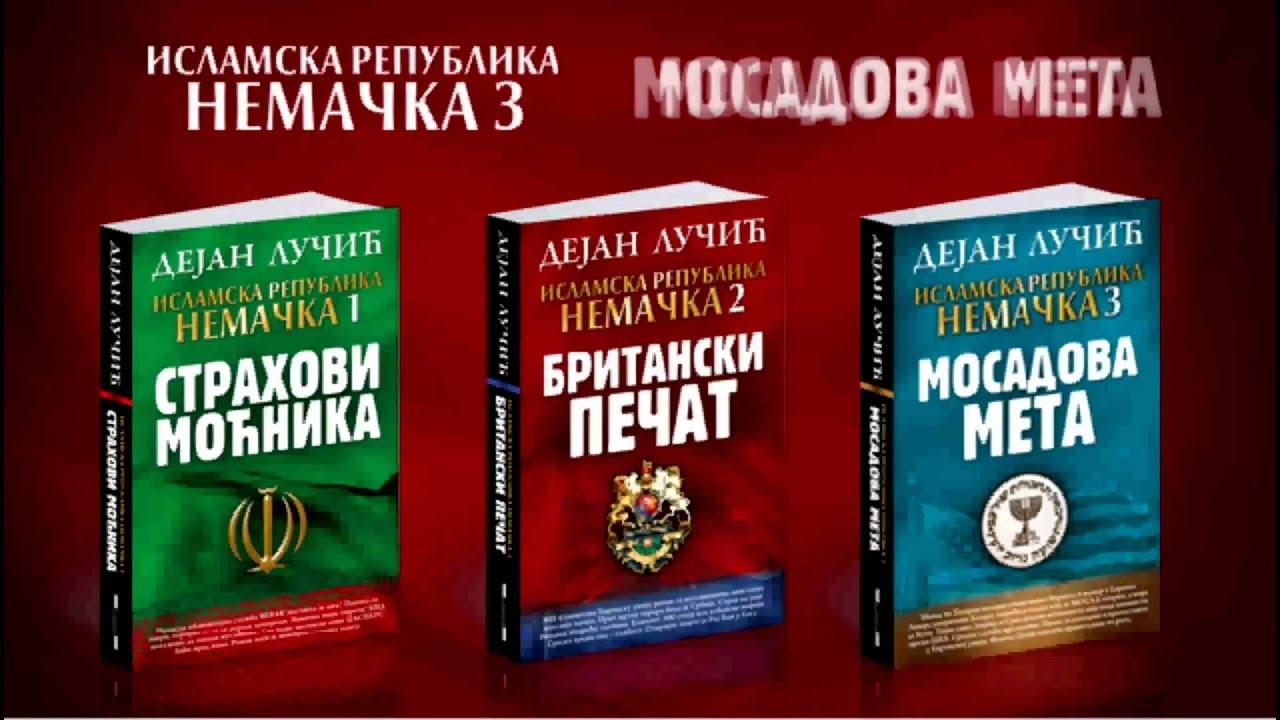Uln2068b Epub Download