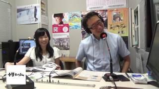 小樽チャンネルラジオ 2017年7月12日放送 thumbnail