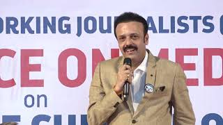 NCMJ Speaker - Manish Awasthi