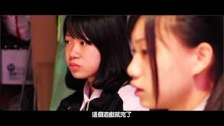 HKIFF08-《KILLER》香港中文大學校友會聯會張煊昌中學