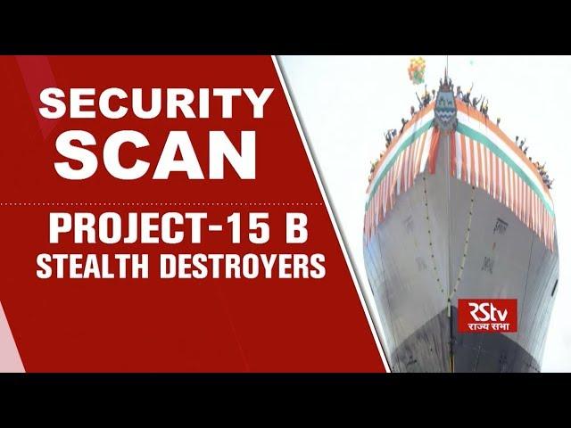 SECURITY SCAN : JAN 16, 2020