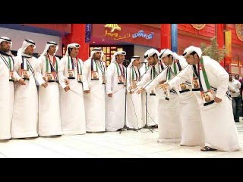 MUSIC AND VIEWS FROM THE WORLD :  UNITED ARAB EMIRATES - DUBAI - ABU DHABI