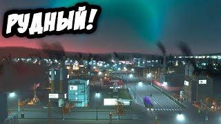 Караганда! - Cities: Skylines #21