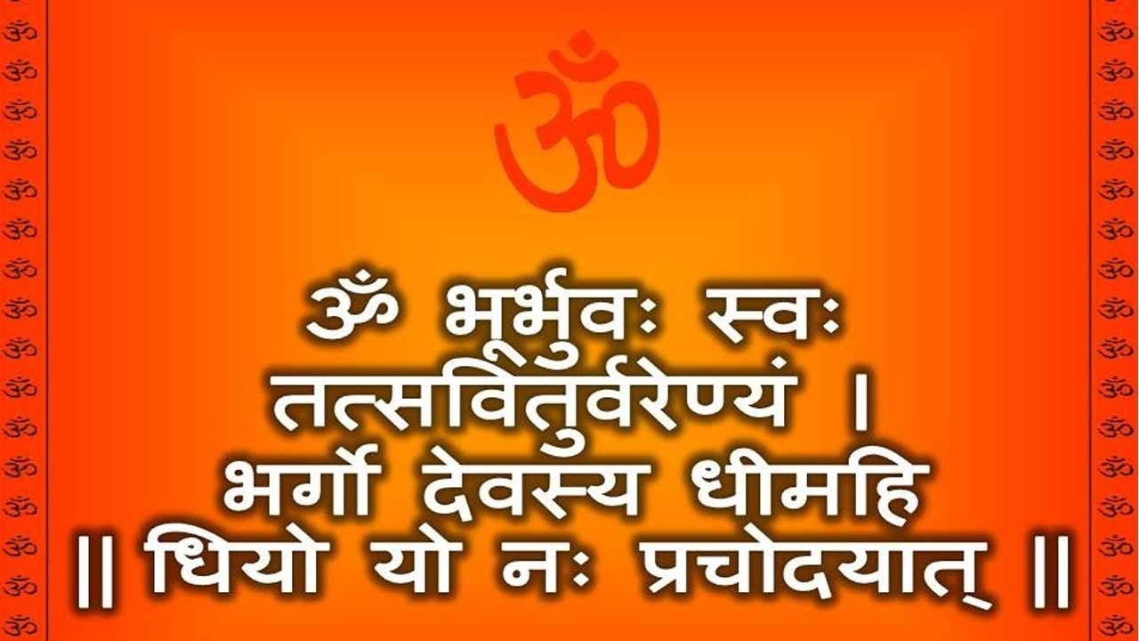 Gayatri Mantra | Suresh Wadkar - Most Powerful Vedic Mantra