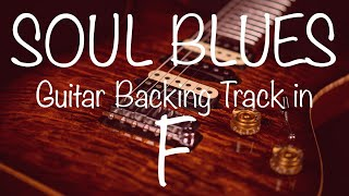 Soul Blues Guitar Backing Track in F