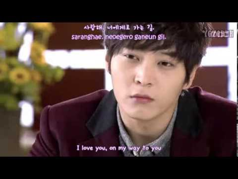 Junho (Feat.Taecyeon) - My Way To You FMV (7th Grade Civil Servant OST) [ENGSUB + Rom+ Hangul]