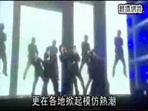 Super Junior coment from 4Jib 'China New's'(100513)