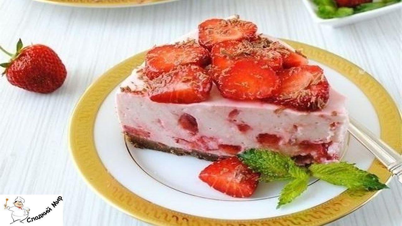 Клубнично-творожный торт без выпечки рецепт — 3