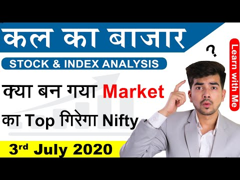 Best Intraday Trading Stocks for 3-July-2020 | Stock Analysis | Nifty Analysis | Share Market |