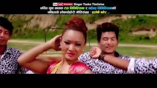 Letest Lokdohori Song ||Harlakkai Badhera|| हर्लक्कै बढेर Tika pun Tanka Timilsina Rashmi Tamang
