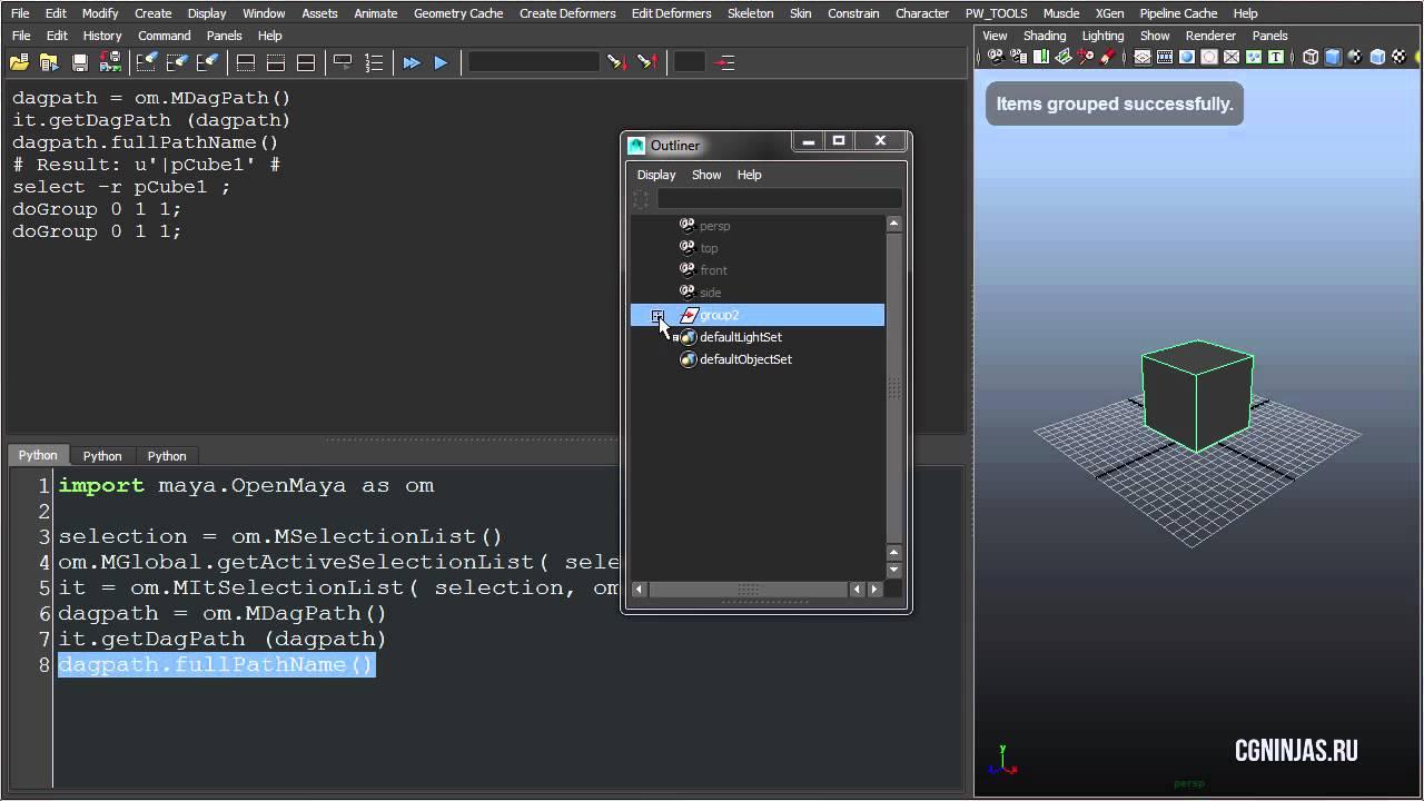 Python API в Maya