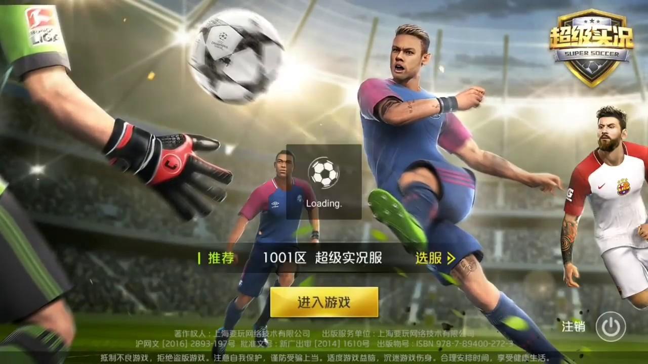 Cách tải super soccer 2019 (chinas):game đá bóng hay