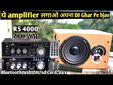bt-298a-stereo-amplifier-600w-unboxing-&-review-|-best-amplifier-from-banggood