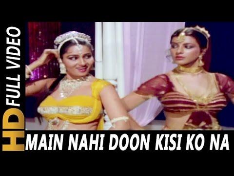 Download Main Nahi Doon Kisi Ko Na Doon | Basavalingaiah Hiremath, Asha Bhosle | Naukar Biwi Ka 1983 Songs