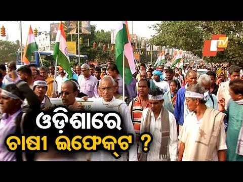 Political parties eying farmer vote bank in Odisha