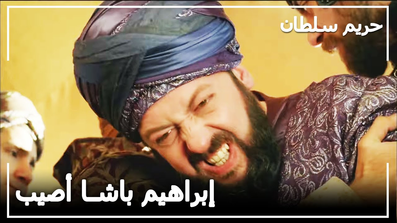مسرح مصر حريم السلطان