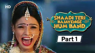 Shaadi Teri Bajayenge Hum Band - Bollywood Comedy Movie - Part 1 - Rajpal Yadav - Rahul Bagga
