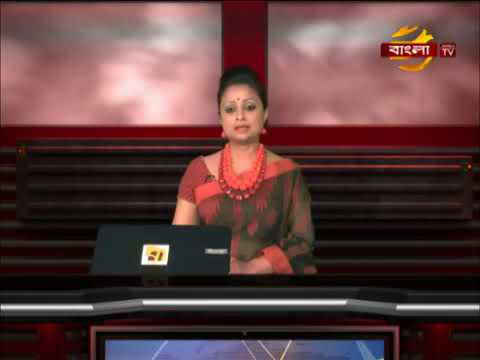 Bangla TV news 15th August 2017 - Sweden Nationalist Forum