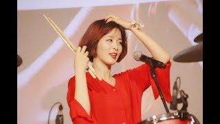 [Misodrum]  김미소밴드 -sing sing sing