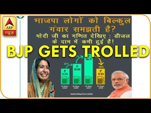 BJP Gets Trolled For Faulty Graph On Fuel Price Hike | ABP News