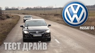 Тест драйв Volkswagen Passat CC TSI Drag racing Drive Time