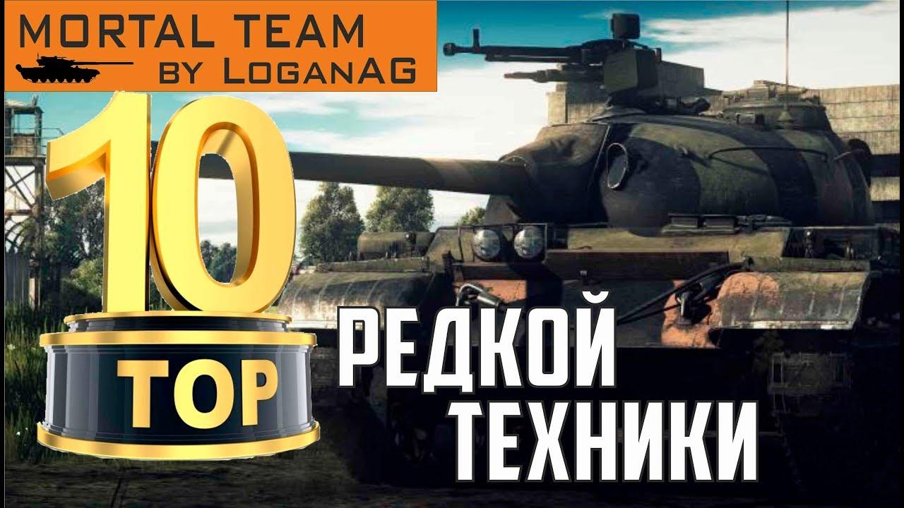 war thunder лучшие танки 1 уровня