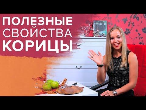 Корица для похудения: эффективные и вкусные рецепты