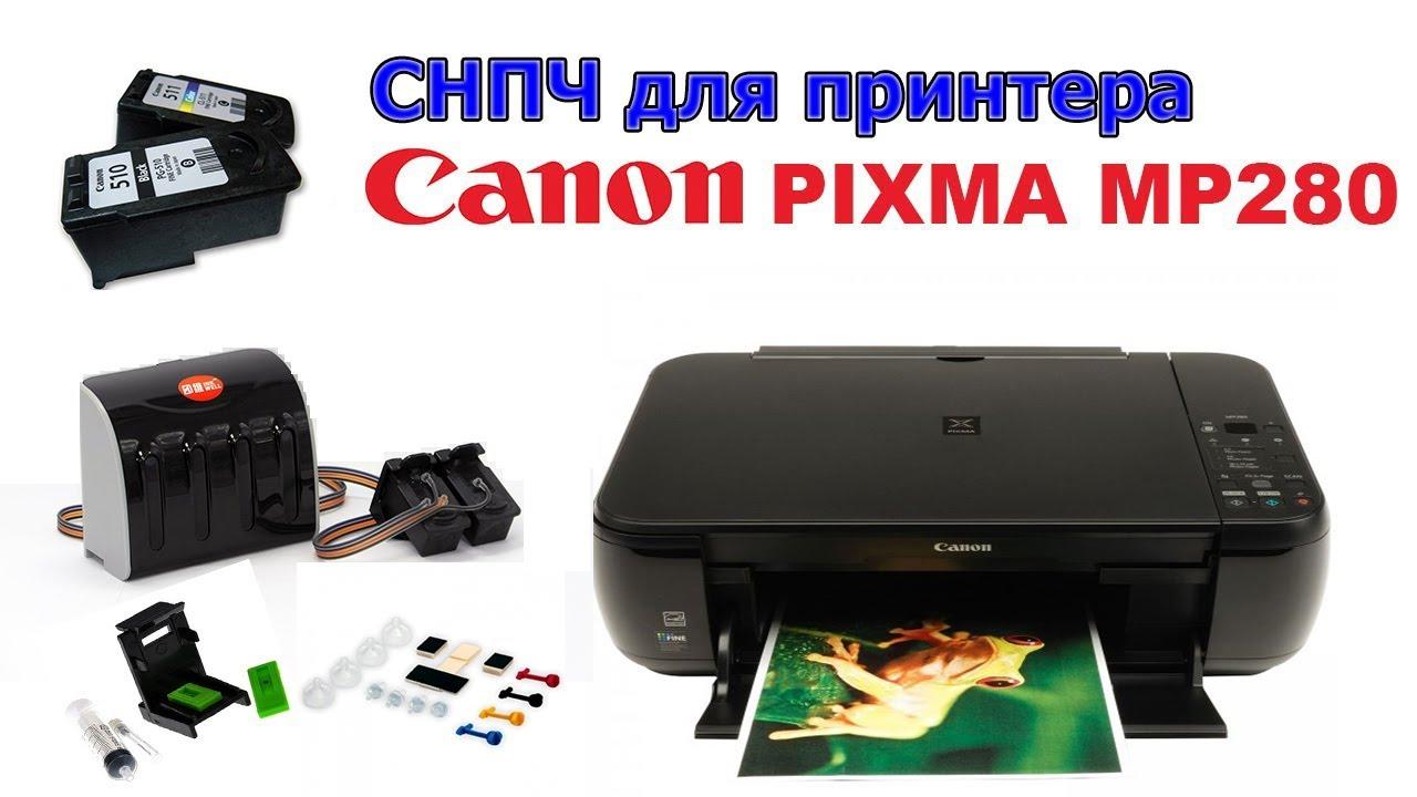 Заправка Canon PG-510 CL-511. Пошаговая инструкция. - YouTube