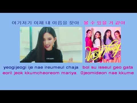 Seulgi 슬기 SinB 신비 Chungha & Soyeon – Wow Thing – instrumental