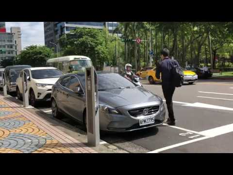 Acer ITS Smart Parking Solutions