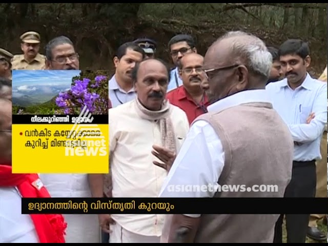 Kurinji sanctuary row: Revenue Minister submits  reports to CM