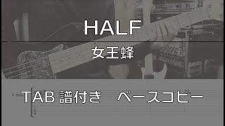 bpm-106 (原曲イントロはクリックなし?もしくは少し遅め) key-B→C [A...