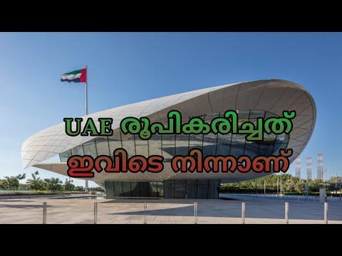 Etihad  Museum  dubai | متحف الاتحاد nisu explore