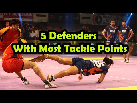 5 Defenders With Most Tackle Points | Pro Kabaddi 2017
