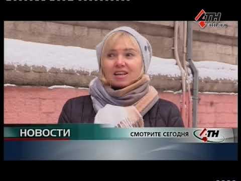 АТН Харьков: Новости АТН - 12.02.2020