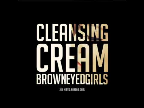 Brown Eyed Girls - Cleansing Cream (ringtone) [chorus]