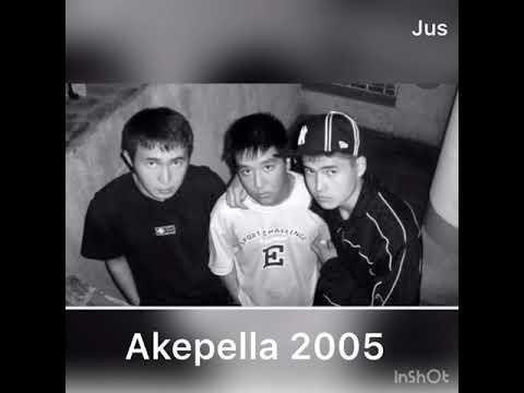 Akapella 312 - одноглазая змея