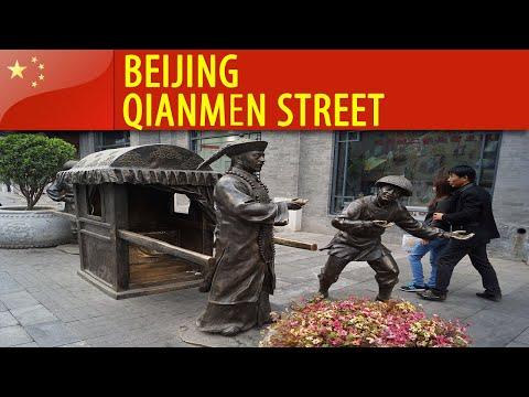 China - Beijing - Qianmen Street
