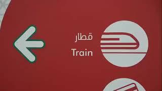 شاهد روعة محطة القطار القنيطرة المغرب