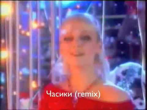 "Валерия ♥ Valeriya fans Italia  ""Часики"" Watch"""